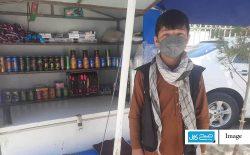 کودک کار و آرزوی داشتن چند هزار افغانی بیشتر