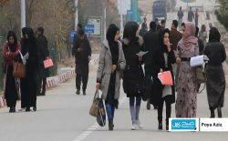 نگرانی دانشجویان دختر در جوزجان از بازماندن از دانشگاه
