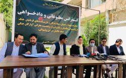 خانوادههای قربانیان جنگ در مالستان: طالبان مردم را تیرباران و اموال شان را غارت کرده اند