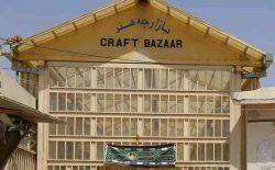 بازارچهی هنر بامیان؛ از خودکفایی زنان تا تهدید از سوی مسؤولان دولتی