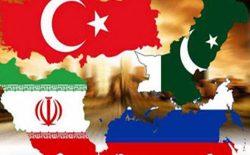 تبانی جدید کشورها برای به دستآوردن افغانستان