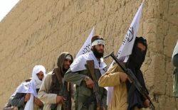 شرکت فیسبوک، فعالیت طالبان را ممنوع کرد