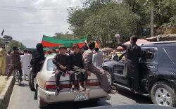باشندگان کابل در اعتراض به حضور طالبان، با پرچم سهرنگ افغانستان به خیابانها برآمدند
