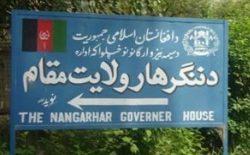 تنها هشت ولایت در کنترل دولت افغانستان باقی مانده است