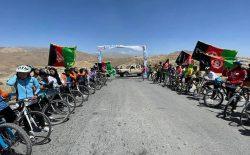 دوچرخهسواران به حمایت از نیروهای امنیتی-دفاعی در بامیان رکاب زدند