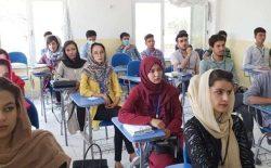 درسهای حضوری دانشگاهها در ۱۰ ولایت، هفتهی آینده آغاز خواهد شد