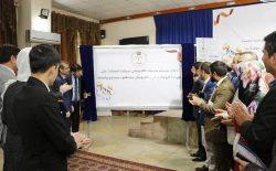 سیستم مراسلات الکترونیکی در وزارت تحصیلات عالی گشایش یافت