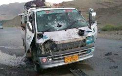 طالبان ۵ غیرنظامی را در میدانوردک کشتند 