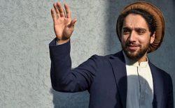 احمد مسعود: مقاومت آغاز میشود و به کمک نیاز داریم