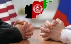 بازی معکوس؛ انتقام روسیه از امریکا در افغانستان!