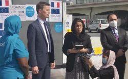 ۱۴۴ هزار دوز واکسین کرونای آسترازنکا از سوی فرانسه به وزارت صحت تحویل داده شد