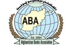 اتحادیهی بانکهای افغانستان: سپردههای بانکی مشتریان محفوظ است