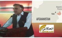 خانهی مدیر تلویزیون انعکاس در کابل از سوی طالبان تفتیش شد