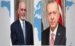 اردوغان به غنی: ترکیه برای توقف خشونت و برقراری صلح در افغانستان تلاش میکند