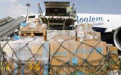 یونیسف ۳۲ تن تجهیزات صحی به افغانستان کمک کرد