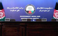سخنگویان حکومت پیشین به همکاران بینالمللی افغانستان: ما را نجات بدهید!