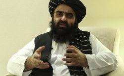 طالبان: در افغانستان مرکزی به نام داعش وجود ندارد