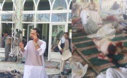 حملهی انتحاری در «امامبارگاه فاطمیه» در کندهار، ۳۲ کشته و حدود ۶۰ زخمی به جا گذاشت