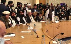 نشست مسکو؛ طالبان از جامعهی بینالمللی خواست که آنها را به رسمیت بشناسد