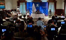 پایان نشست دو روزهی امریکا و طالبان؛ کمکهای بشردوستانه به افغانستان ادامه پیدا میکند